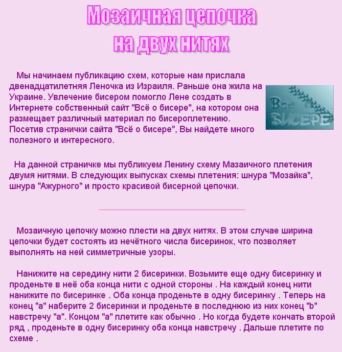 31_2011-11-12-2.jpg