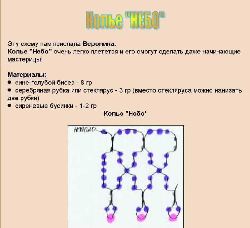 33_2011-11-12-2.jpg