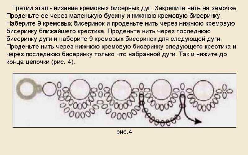 36_2011-11-12-2.jpg