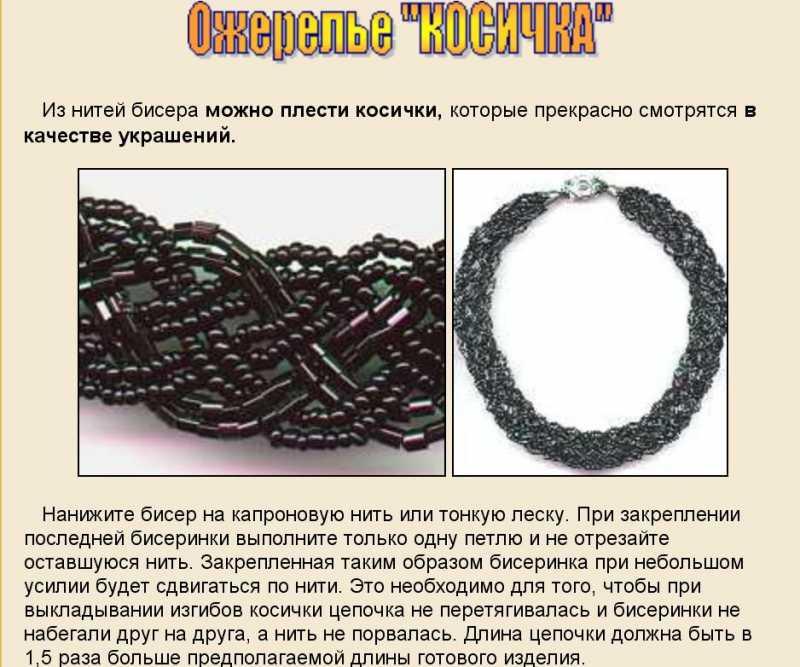 37_2011-11-12-2.jpg