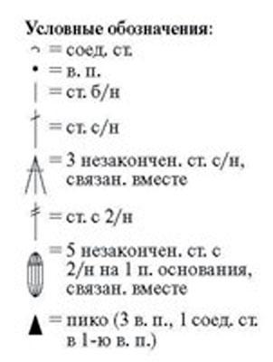 snejinka_poyasneniya.jpg