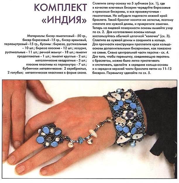 1-20110108.jpg